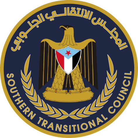 Official_southern_transitional_council_logo